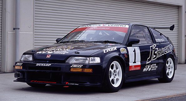 J S Racing The X Tream Honada Ride