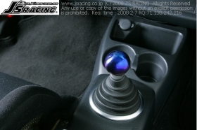 Js Racing The Xtream Honada Ride - Acura rsx shift knob